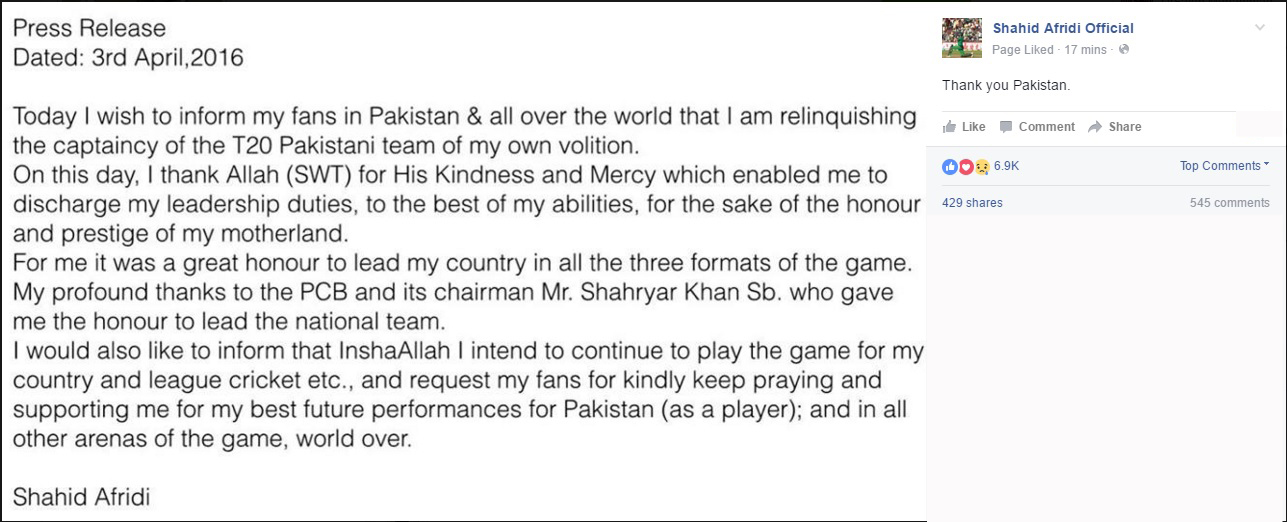 Shahid Afridi Captaincy Resignation