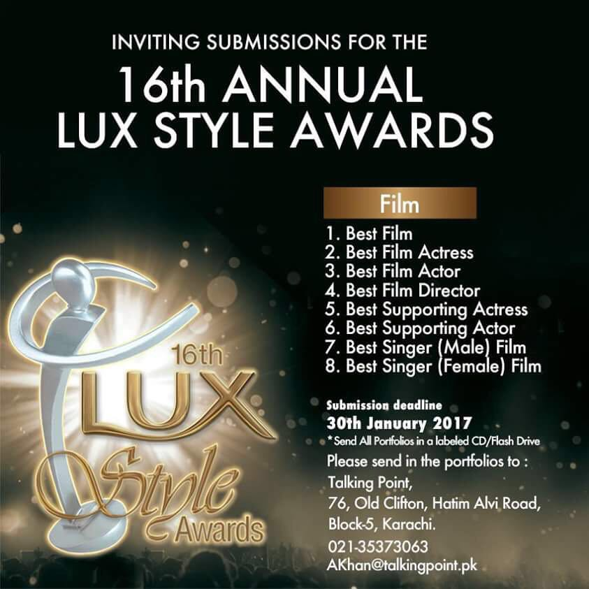 16th Lux Style Awards 2017