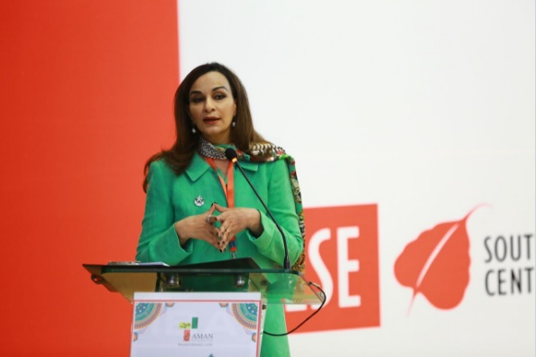 Sherry Rehman LSE Pakistan Summit