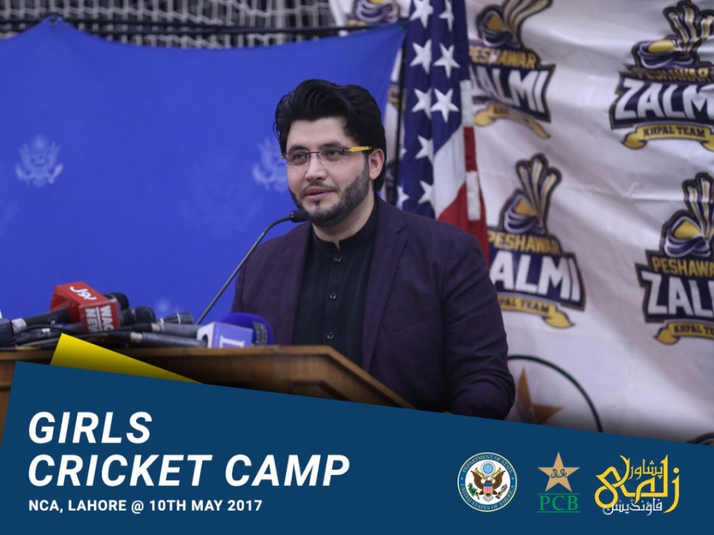 Javed Afridi Peshawar Zalmi Girls Cricket Camp NCA Lahore PCB